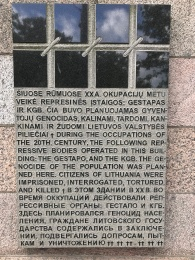 KGB / Museum of Genocide